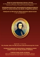 The Eighth Frederick Chopin competition for young pianists winners