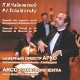 ARCO Chamber Orchestra. P.I. Tchaikovsky